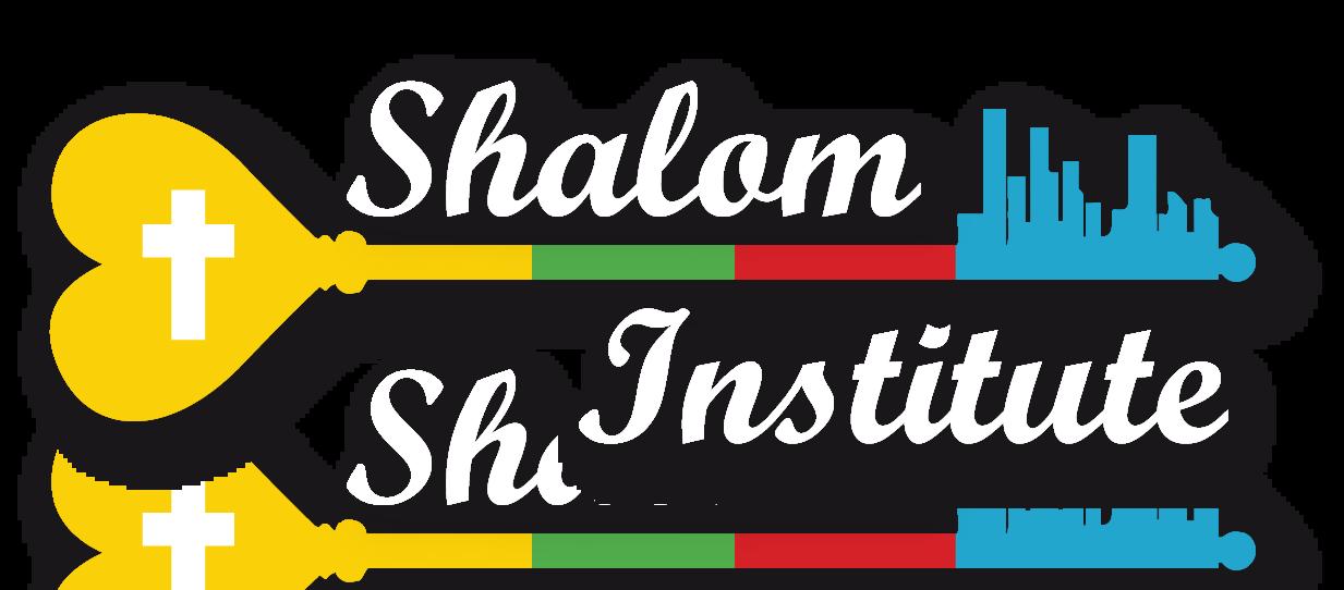 向榮學社 Shalom Institute