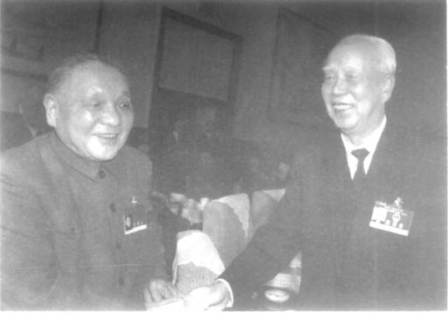 In memory of Wan Li, Chinese market reformer and the agricultural reform in 1980s