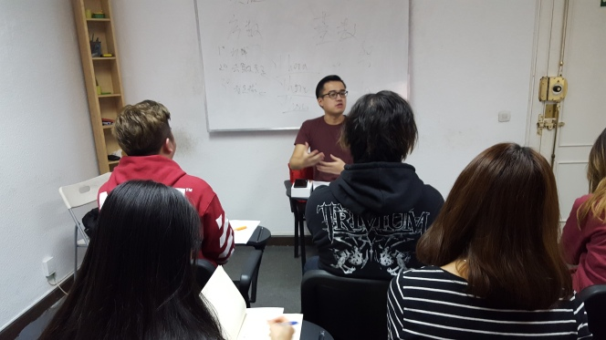 2017-18学年度企业家才能与市场过程的含义经济学研讨班第三讲:库存、财货与对财产权的保护