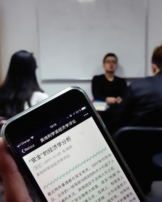 2017-18学年度企业家才能与市场过程的含义经济学研讨班第四讲:私有财产权的现实意义和货币的产生