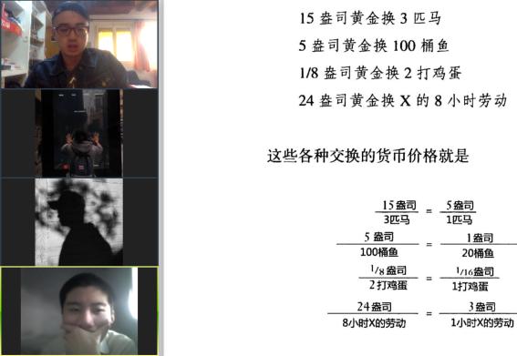 Screen Shot 2018-02-11 at 12.11.52.png
