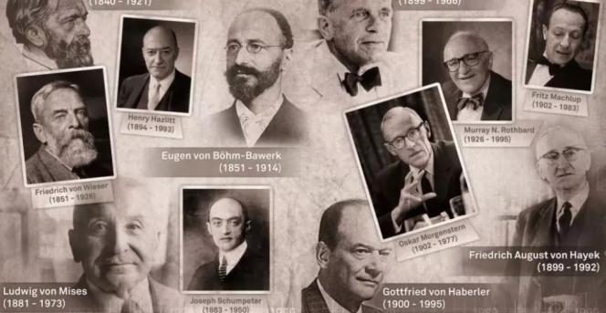 什么是奥地利经济学派?